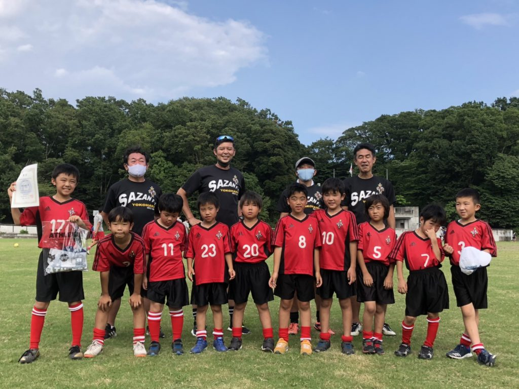 Oiso cup